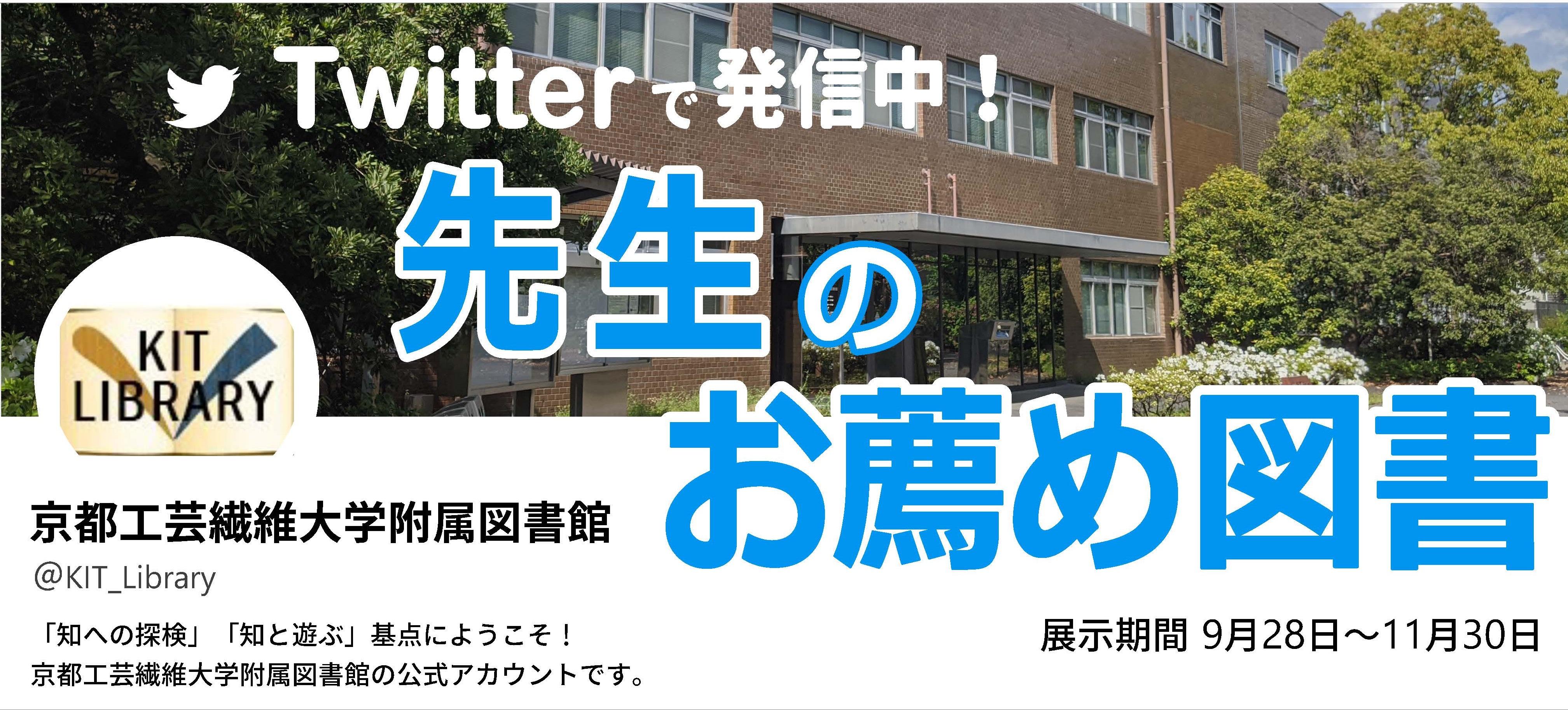 大学 図書館 京都 京都大学医学図書館人間健康科学系図書室